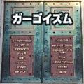 CD-14